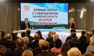 31 декабря станет выходным для чиновников Кировской области