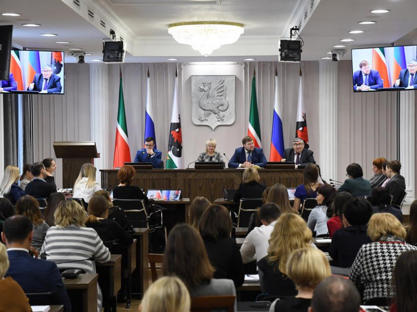Чиновники Казани прошли обучающий семинар по профилактике коррупции
