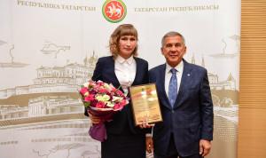 Президент Татарстана наградил лучших государственных служащих республики