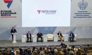 «Лидеры Кубани» получили награды