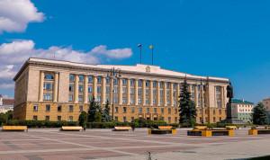 В Пензенской области стартовал отбор в резерв управленческих кадров