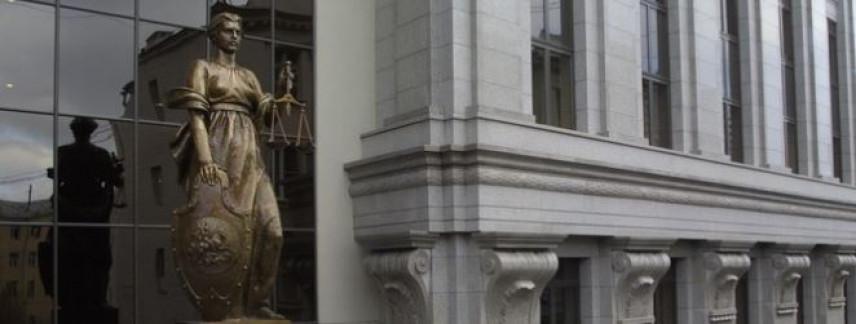 Верховный суд защитил права беременной при поступлении на госслужбу