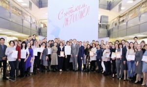Минтруд подвел итоги конкурса лучших кадровых практик и инициатив