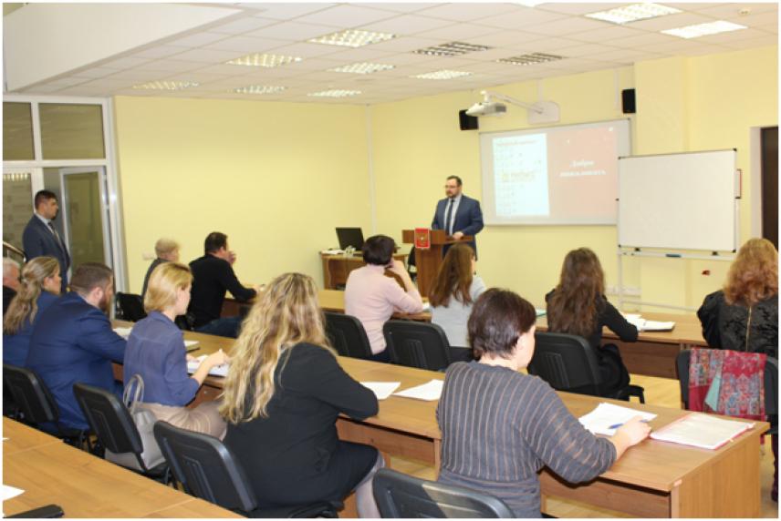 Чиновники Калининградской области повышают квалификацию