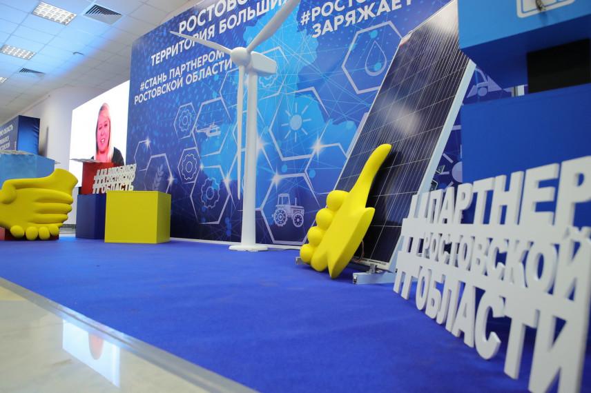 В Ростовской области откроют центр цифровой трансформации