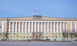 Лучшим госслужащим Новгородской области вручили кубки и дипломы