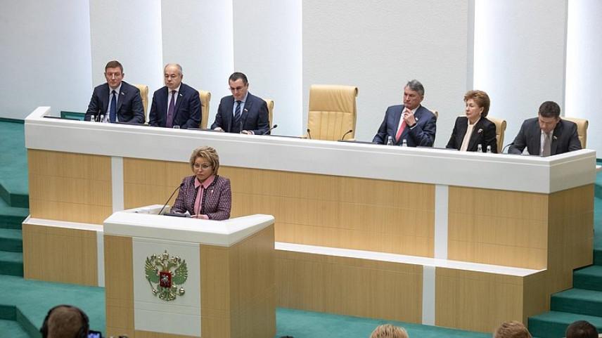 Валентина Матвиенко призвала подбирать достойных людей на государственную службу