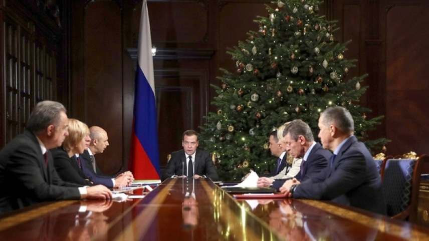 В России создают цифровую платформу предоставления статистических данных