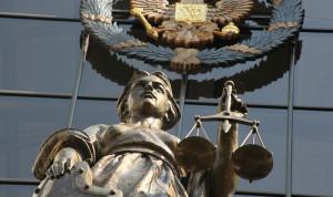 Верховный суд: токены могут быть предметом взятки