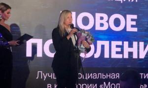 Петербургская программа «35 на 35» получила премию ЭИСИ