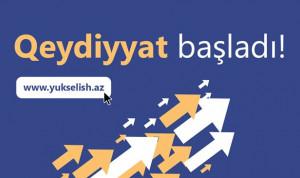 В Азербайджане стартовал кадровый конкурс «Восхождение»