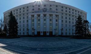 В Ростовской области утвердили план развития муниципального управления и муниципальной службы