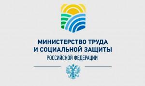 Государственная гражданская служба: итоги года от Минтруда