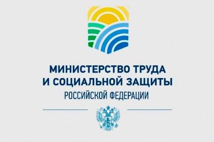 Государственная гражданская служба: итоги года отМинтруда