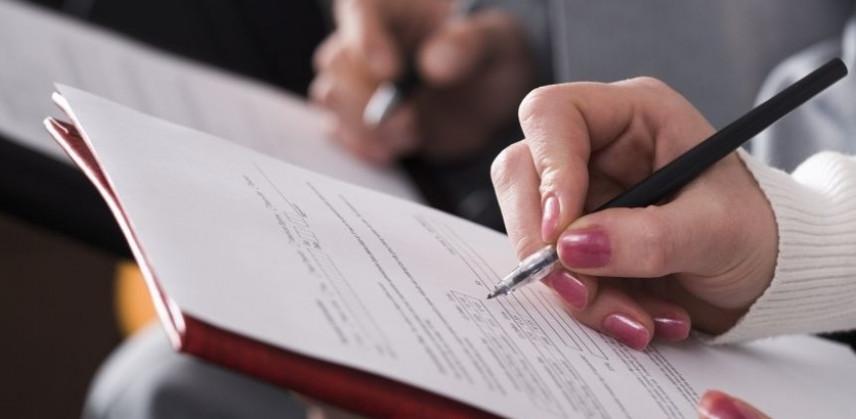 Утверждены Единые рекомендации по установлению систем оплаты труда бюджетников на 2020 год