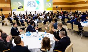 Первый региональный полуфинал конкурса «Лидеры России» стартовал во Владивостоке