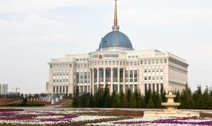 Весной в Казахстане могут сократить штат госслужащих на 5%