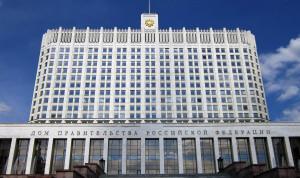 Назначен новый директор департамента кадров правительства России