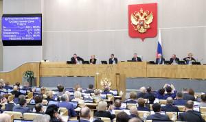 В Госдуме одобрили поправки в Конституцию в первом чтении