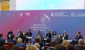 В Петербурге совершенствуют архитектуру университетского образования