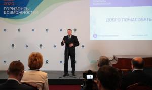 Открылась образовательная программа «Горизонты возможностей» для победителей кадрового конкурса в Петербурге