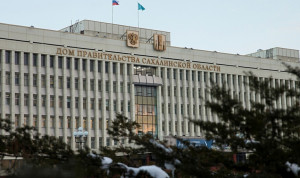 В новом министерстве на Сахалине займутся монетарной и немонетарной мотивацией госслужащих