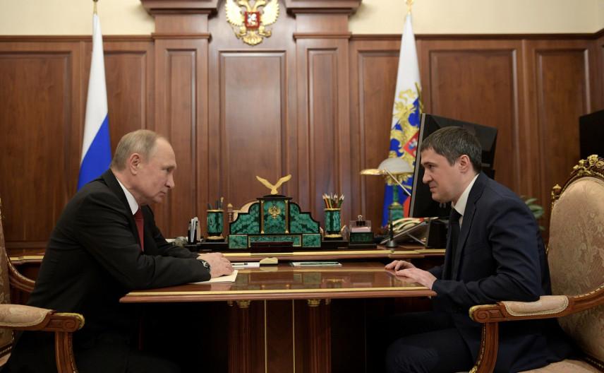 Президент назначил врио губернатора Пермского края