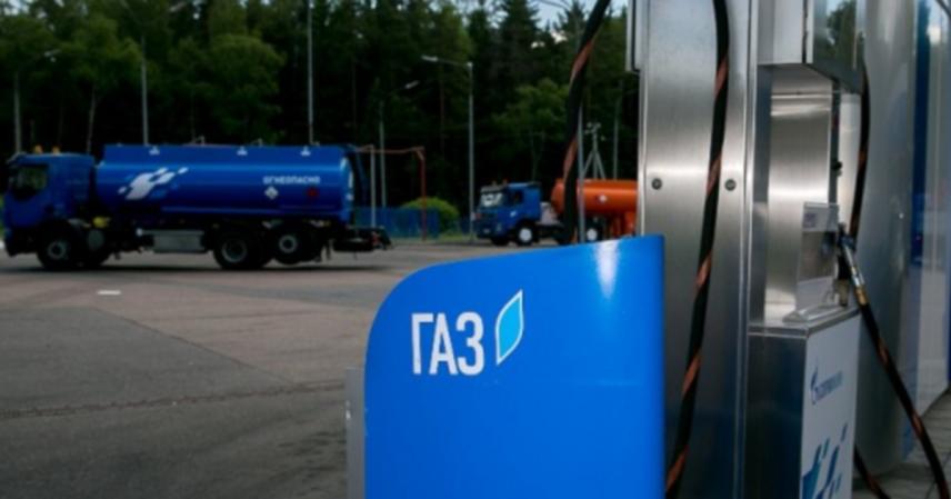 Автопарк правительства Сахалинской области переведут на газ