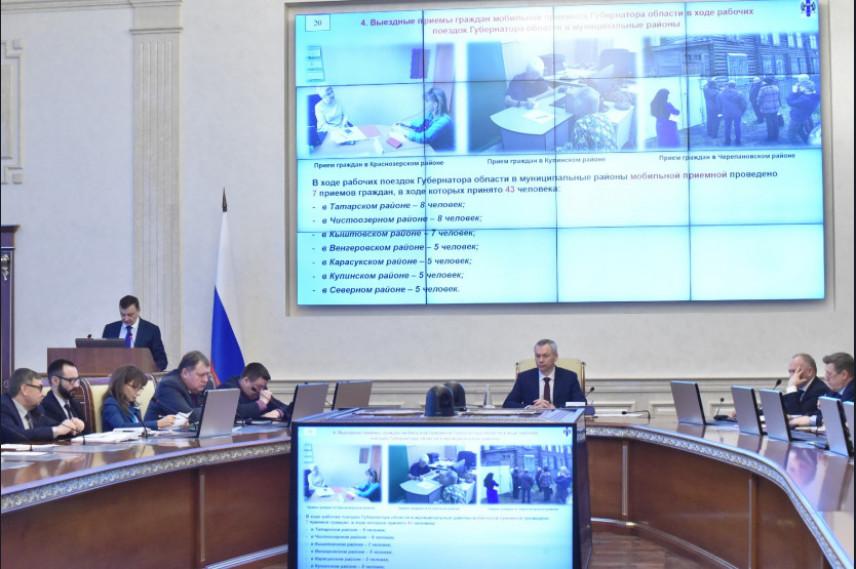 Работа с обращениями граждан на новом уровне: опыт Новосибирской области