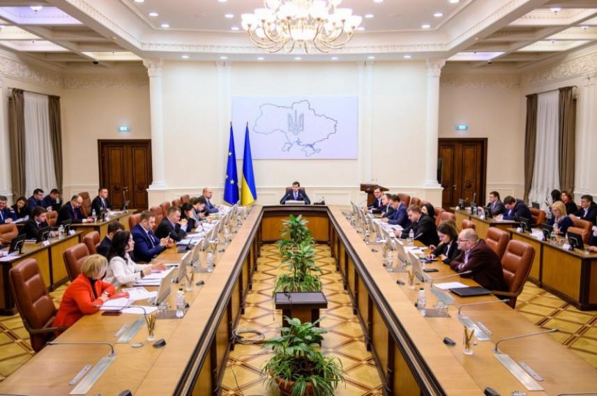 Премьер-министр Украины сообщил о сокращении госаппарата