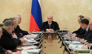 Премьер-министр Мишустин будет совещаться со своими заместителями по понедельникам в 9 утра