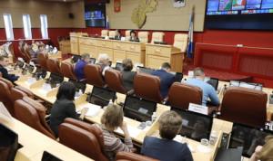 Для муниципалитетов Приангарья прошел вебинар по противодействию коррупции