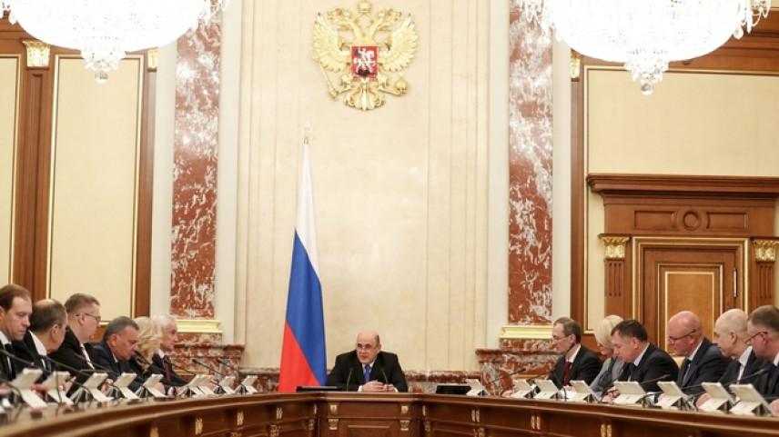 Мишустин уточнил, что оптимизация численности министерств и ведомств касается и их руководства