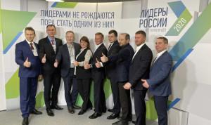 Курская область запустит аналог конкурса «Лидеры России»