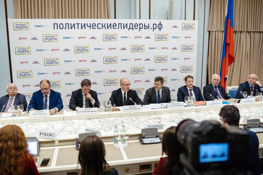 Стартовал новый конкурс «Лидеры России. Политика»
