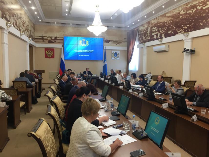 Глава Ульяновской области подписал закон о дистанционной работе госслужащих
