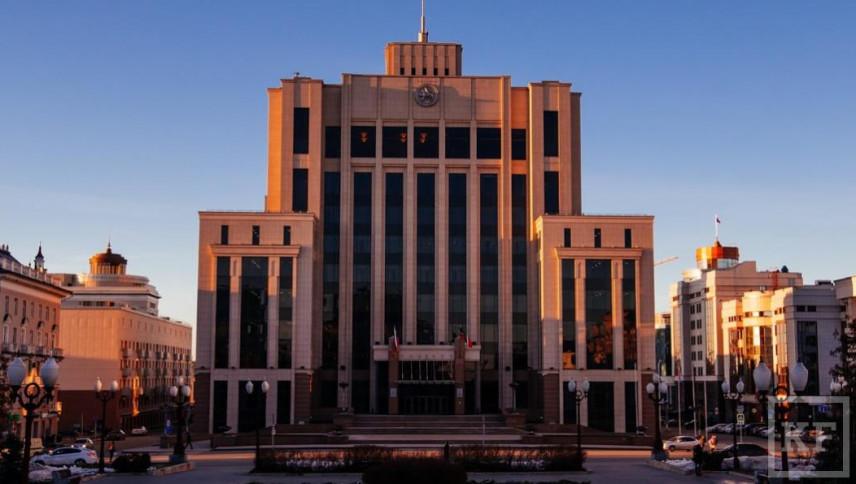 Чиновников Татарстана застрахуют на 3,3 млрд рублей