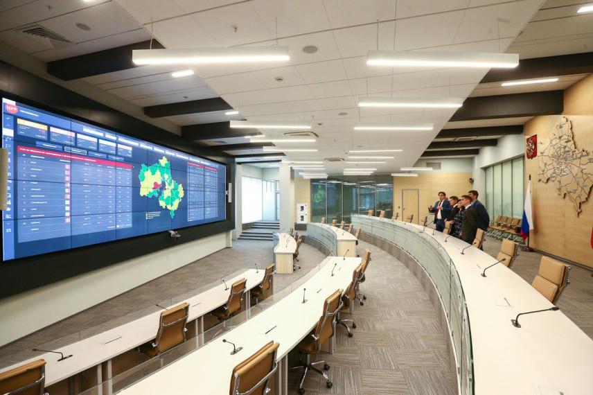 Опыт Подмосковья по созданию Центров управления регионом начали масштабировать