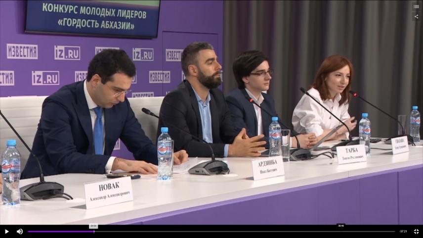 Открылся прием заявок на конкурс молодых управленцев «Гордость Абхазии»