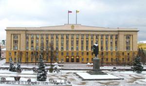 В Пензенской области определились с профразвитием госслужащих на 2020 год