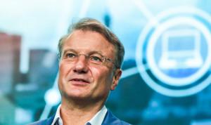 Герман Греф назвал профессии будущего