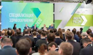 Определены победители специализации «Здравоохранение» конкурса «Лидеры России 2020»