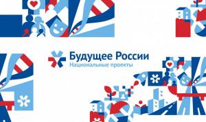 Для муниципальных служащих Ростовской области провели семинар по реализации нацпроектов