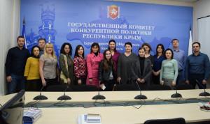 В Республике Крым открыли центр обучения госзакупкам