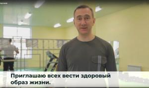 Врио губернатора Калужской области запустил спортивный флешмоб