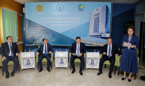 В Атырау состоялась научно-практическая конференция по развитию госслужащих