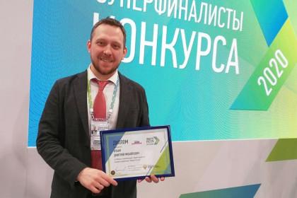 «Лидер России» Дмитрий Ильин: Для победы вфинале специализации «Здравоохранение» нужно было выложиться на110%