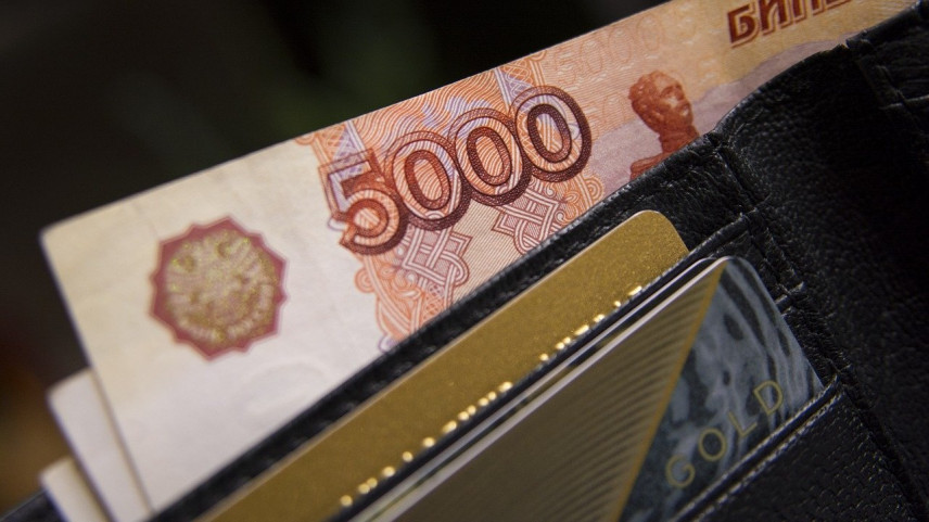 Эксперты назвали самые высокооплачиваемые профессии в регионах