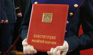 ВЦИОМ составил рейтинг поправок к Конституции среди россиян