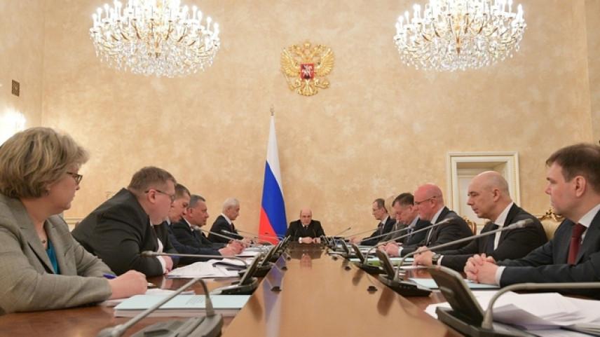 Сформирован президиум правительства РФ